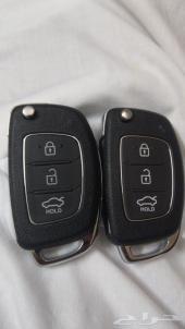 ريموت سيارة اكسنت فقط مفتاح اكسنت  موديلات