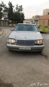 S600 1997