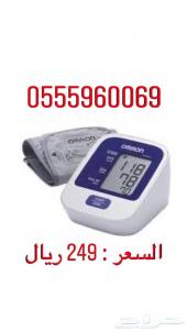 ميزان ضغط الدم متوفر خدمة توصيل
