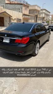 بي ام 740 2012