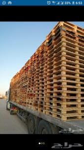 طبليات خشب بيع وشراء