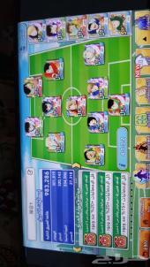 حساب لعبه captain tsubasa dream team