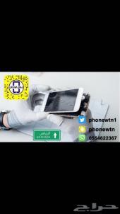 صيانة جوالات متنقلة بمدينة الرياض