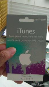 تم البيع ايتونز iTunes 300 بالرياض