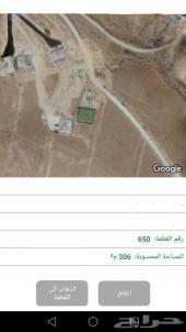 ارض للبيع بالاردن عمان ماركه الشماليه