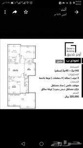 للبيع شقة 3غرف مع سطح ب320الف حي التيسير