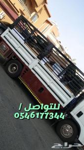 دينه للنقل والايجار بالمشوار في جدة وخارجها