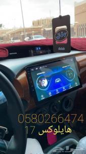 شاشات اندرويد سيارات ب450ريال (يوجد شحن )