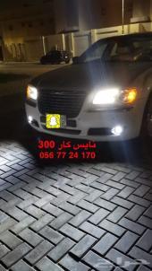 كشافات LED للكرايسلر على فيش الوكالة