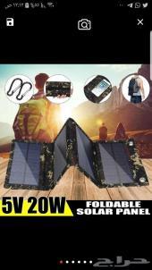20 واط ألواح الطاقة الشمسية المحمولة 5 فولت