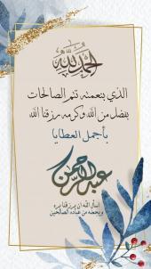 تصميم بطاقة دعوة وبشارة مولود