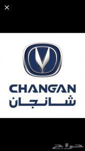 شانجان CS 35 المجدوعي للسيارات