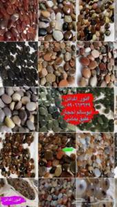 فن الخواتم والاحجار تحطيم الأسعارجمله و تجزئة