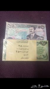 للبيع عمله صدام حسين