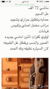 2015 GXR3 مشروط شبه جديد سعودي