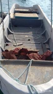 قارب صيد في ثول ((فرصة ذهبية))