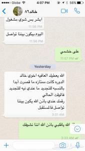 لغة انجليزية شاهد ادارة سعودية معلمين اجانب