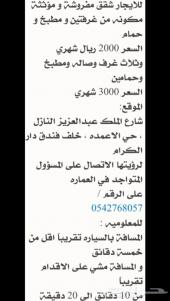 غرف عزاب للايجار 500 شهري و شقق عوائل وعزاب