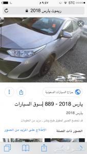 اللي طلع سيارة من عبداللطيف يدخل