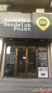 sandwich shop boofiya for sale and for rent