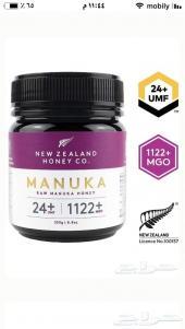 عسل المنوكا اعلى درجة 1122من مناحل نيوزلاندا