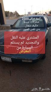 فورد 96 سعودي