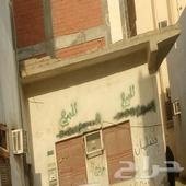بيت في مكة المكرمة جنب الحرم
