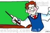 مدرس رياضيات ومتابعة لجميع المراحل