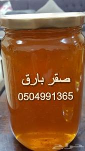 غذاء الملكه والعسل المجرى مناحل الجنوب وعلى الفحص والمختبر