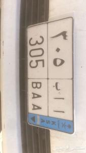 لوحة للبيع ل مطير ااب 305