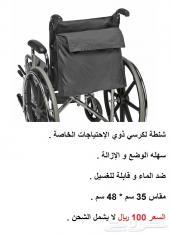 ذوي الإحتياجات الخاصة و كبار السن و معاقين