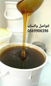 عسل سدر اصلي مضمون ومفحوص