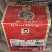 دينمو AC الأصلي للجمس وجميع الامريكي بكرتونه