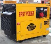 ماطور كهرباء(جنريتر) كاتم ايزي باورEASY POWER