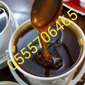 عسل سدر1ك عسل مجرى1ك450ريال  تم تحليله مختبر
