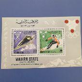 بطاقات طوابع منت فلسطين و الجنوب العربي
