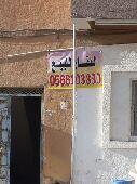 منزل للبيع في ينبع