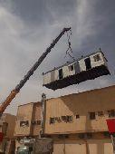 كرين للايجار في الرياض 0535949255
