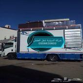 شركة نقل عفش بالمدينة وخارجها