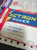 بطارية سيارة actron 65-650
