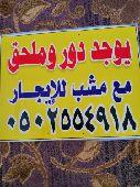 ظهران الجنوب مخطط الملك عبدالعزيز