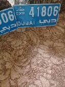 البيع لوحة تصدير دبي العدد 2 الوحتين جديده