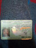 أنا سوداني سائق عمومي عايز عمل
