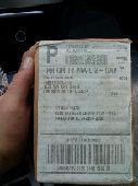 قطعة جديدة ARM BUSH CTS ll 2007
