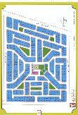 للبيع ارض في حي  الصوراي مخطط  الجمجوم