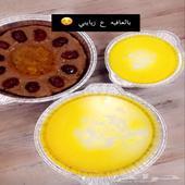 مطبخ ام محمد للاكلات الشعبيه