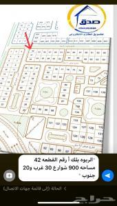 ارض تجاريه للبيع الربوه أشارع 30 شارع 20