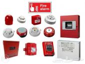 انظمة سلامة وحريق