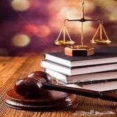 محامي و مستشار قانوني خبرة 35 عام