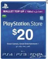 20 دولار ستور سعودي